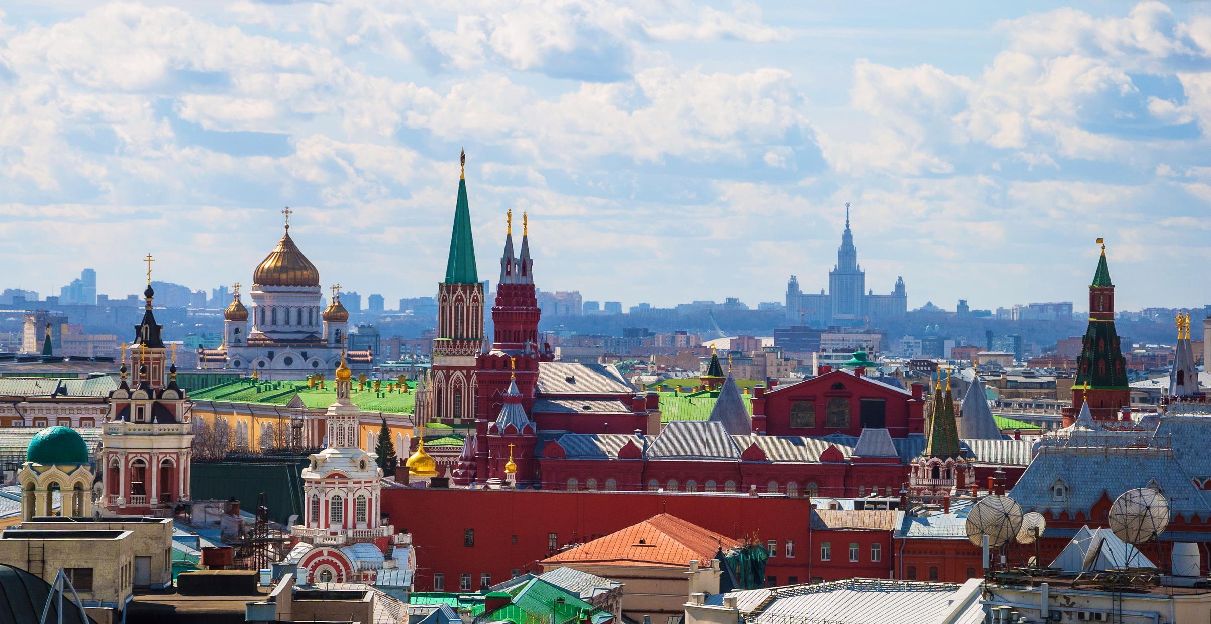 Dreamstime © - Moscou - Vue aérienne (13)