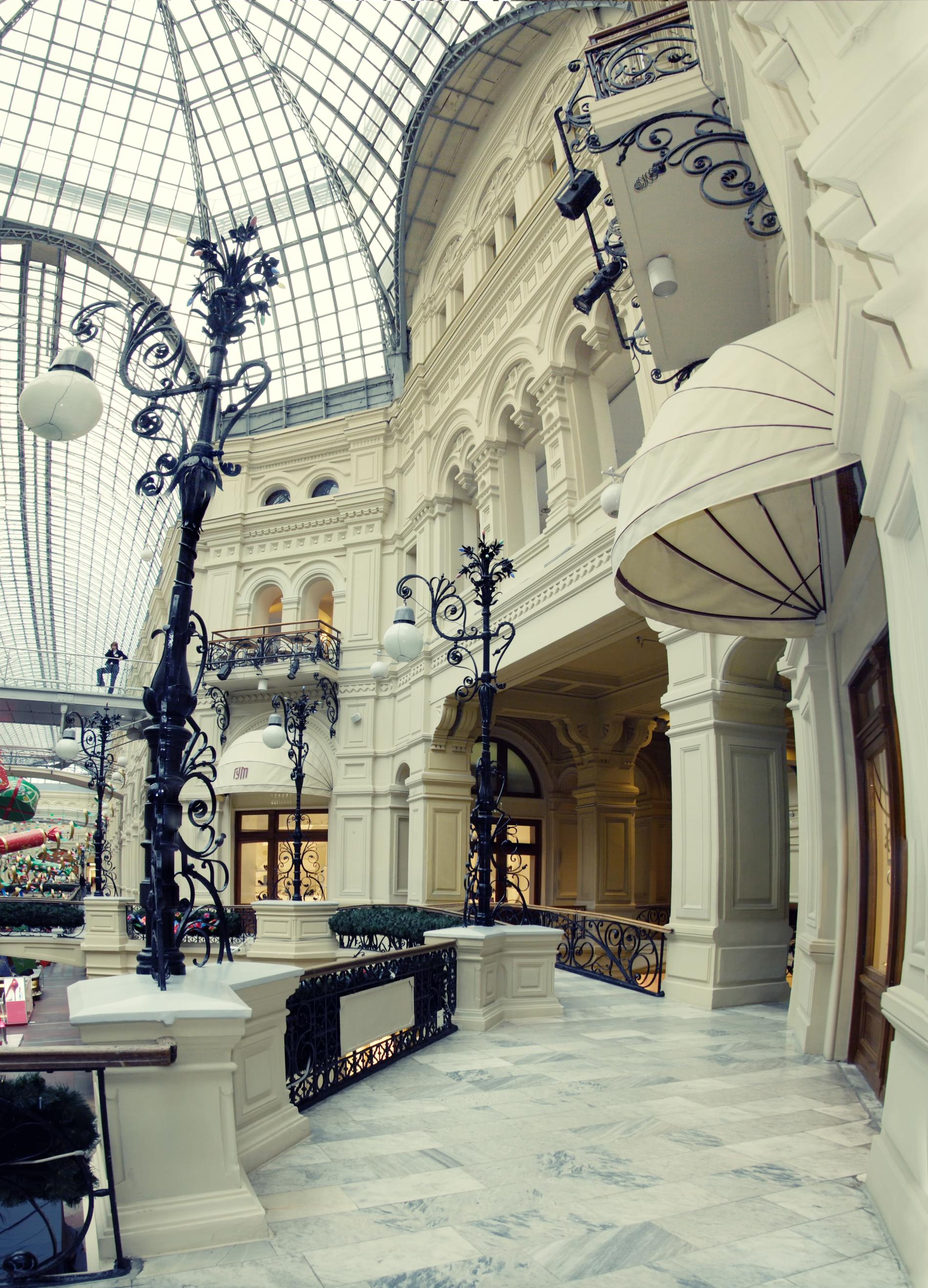 Dreamstime © - Moscou - GUM.jpg