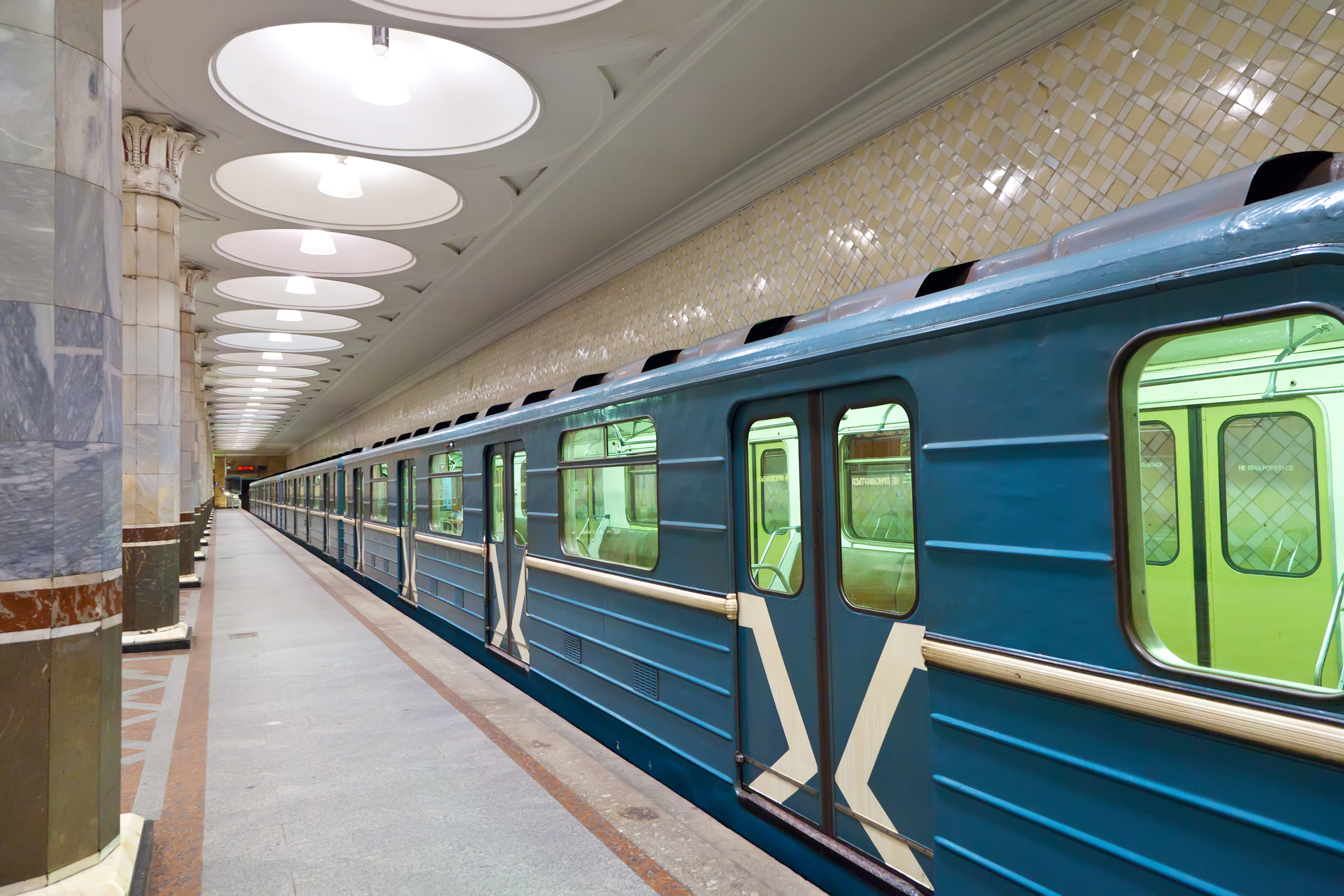 Dreamstime © - Moscou - Métro - Kievskaya