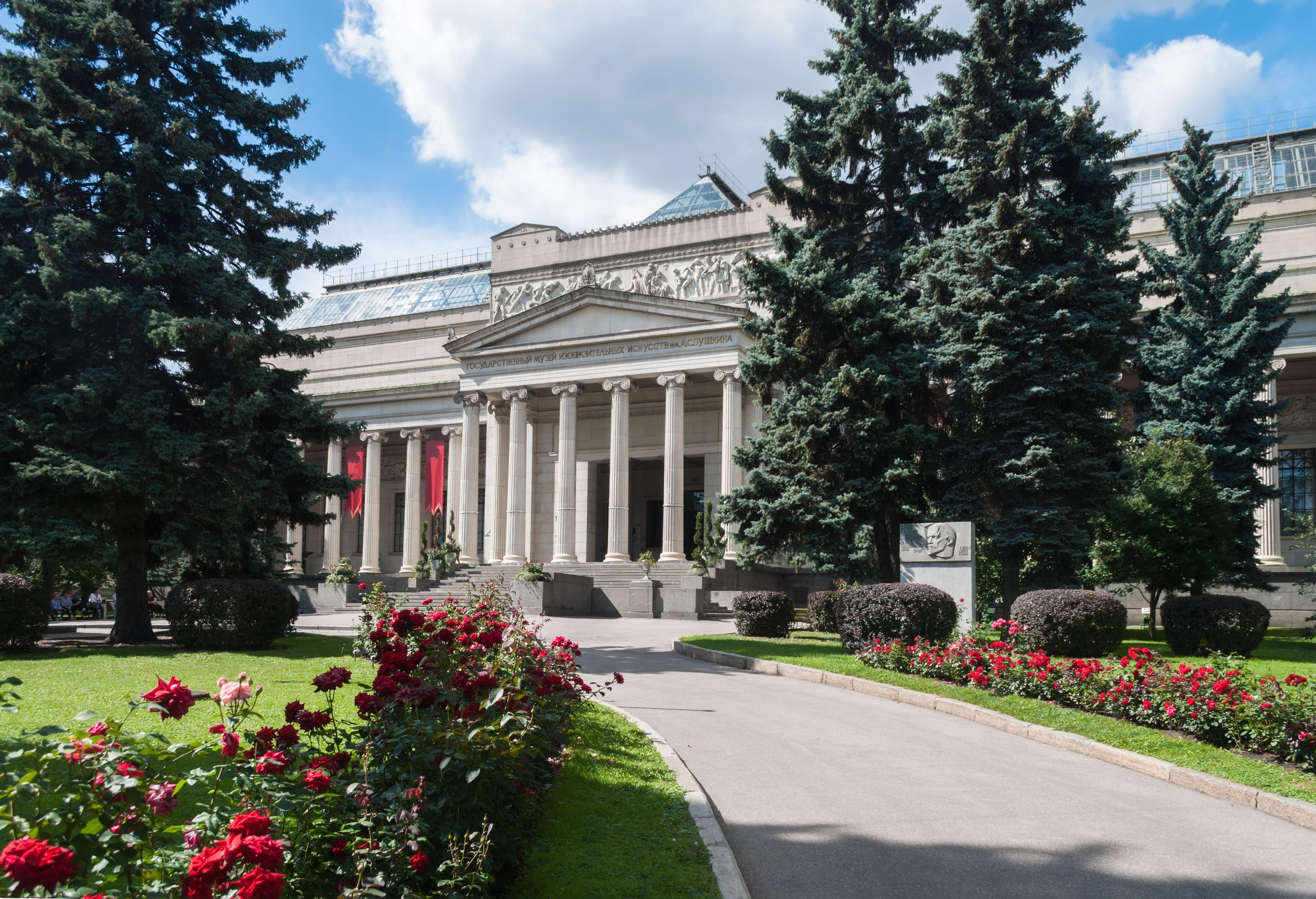 Dreamstime © - Moscou - Musée des Beaux-Arts Pouchkine.jpg