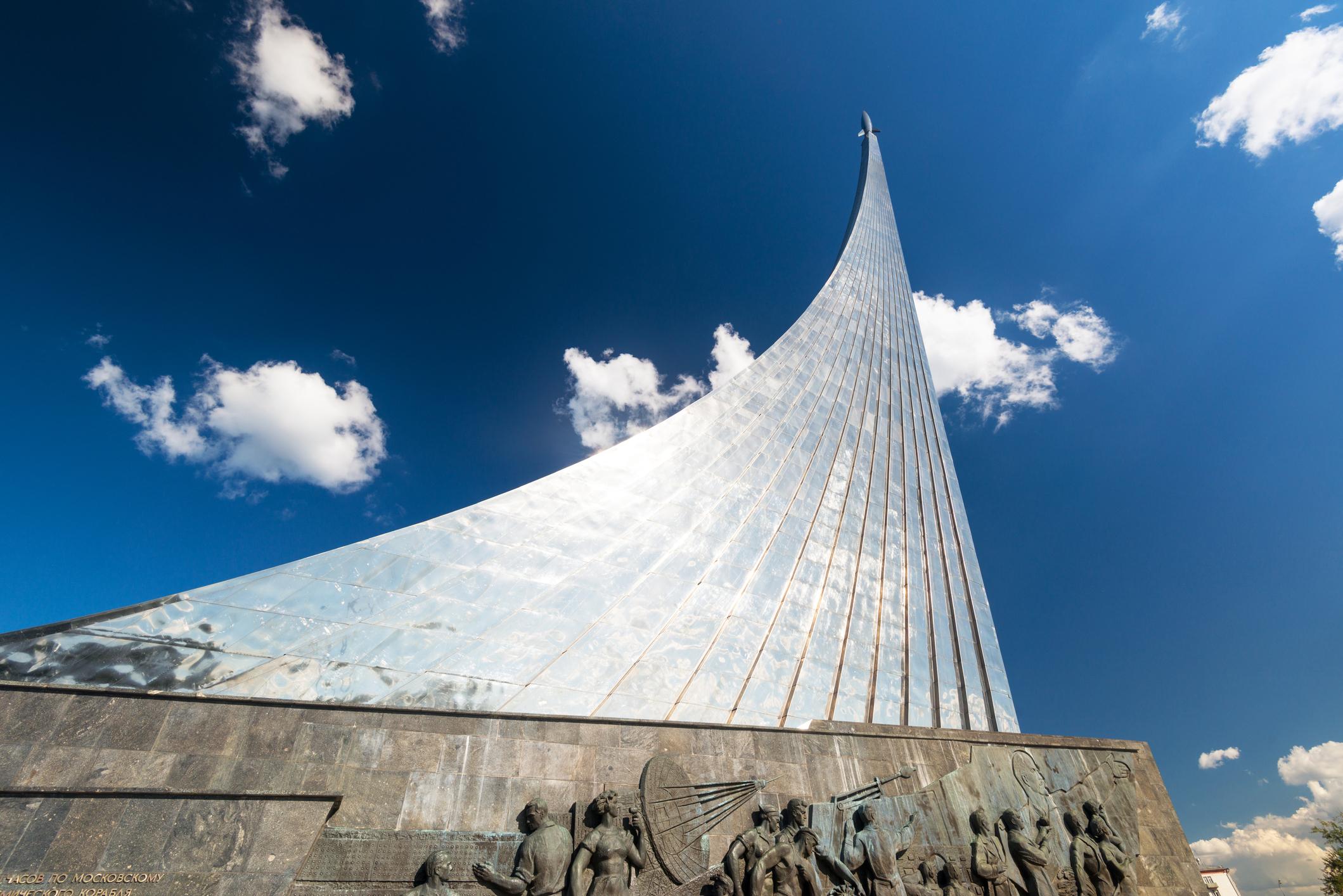 Dreamstime © Moscou - Musée des Cosmonautes (8)