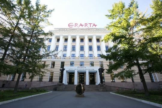 Musée Erarta © Saint-Pétersbourg - Musée art contemporain Erarta (7)