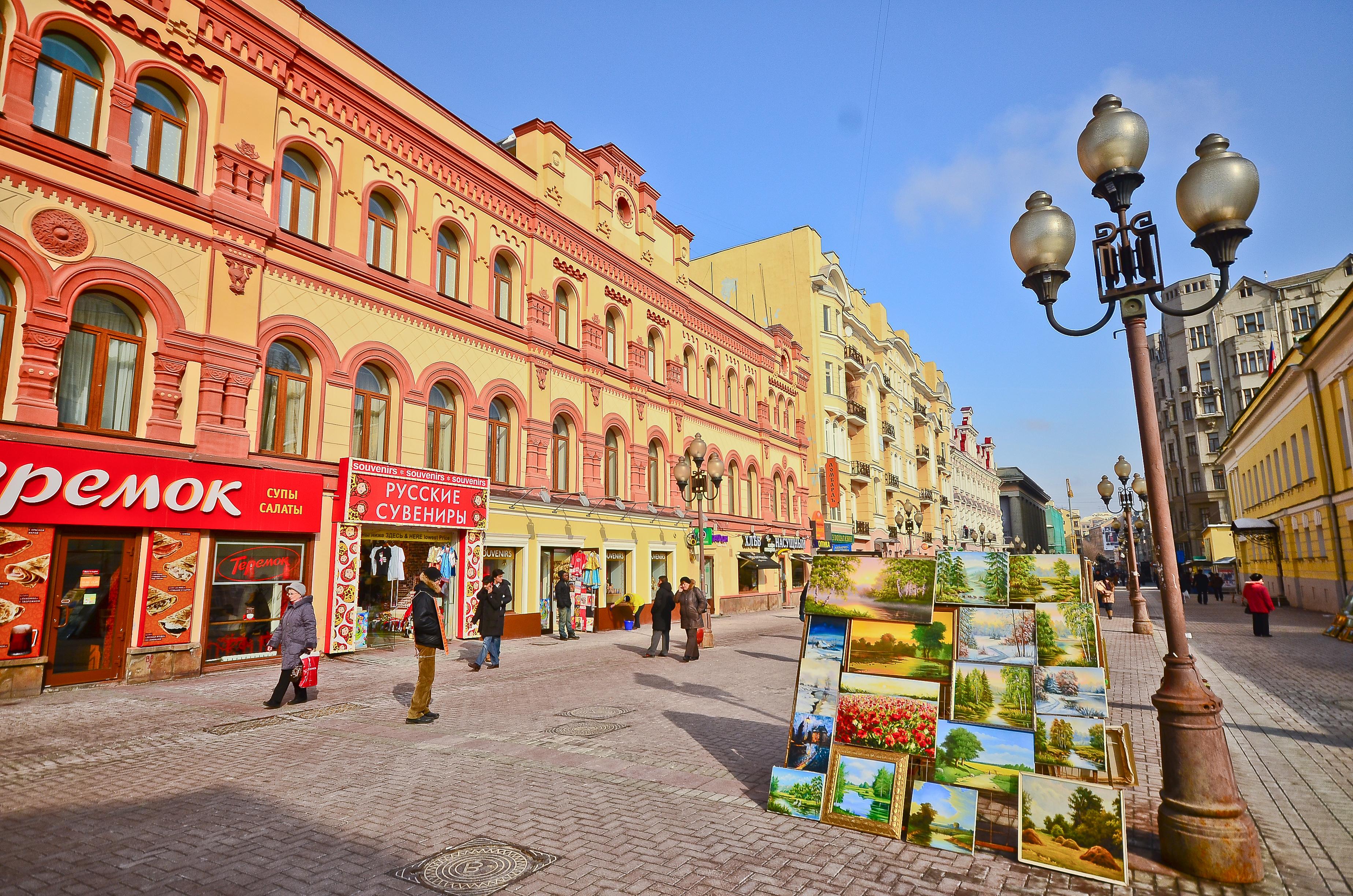 Dreamstime © - Moscou - Vieil Arbat.jpg