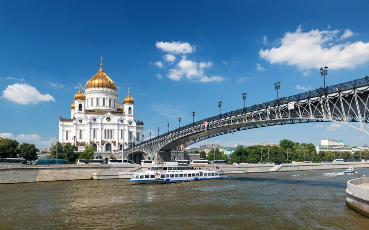 Picture: The Cathedral of the Christ The Savior on a Sunny Day