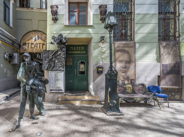 Picture: Bulgakov House-Museum in Moscow