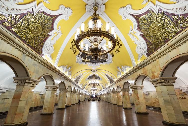 Picture: Moscow's Palace-Like Metro Stations: Komsomolskaya
