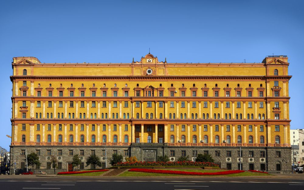 Picture: Moscow - Lubyanka Square & FSB Building (former KGB)