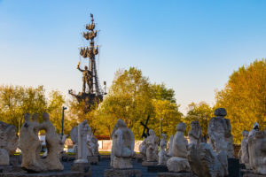 Picture: Moscow - Muzeon Park and Peter the Great Memorial (c) Shutterstock